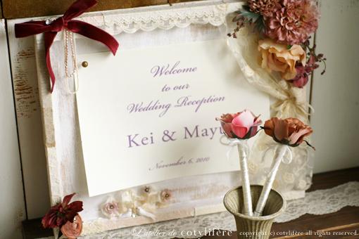 wedding* 「花嫁の支度部屋」新しいお取り扱い店!_e0073946_19274567.jpg