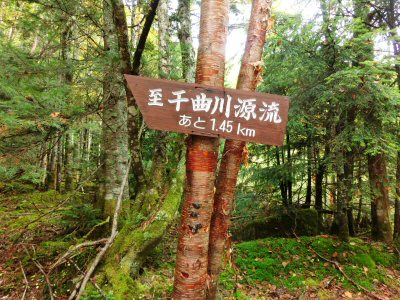 「千曲川の源流を訪ねて」_f0019247_14121450.jpg