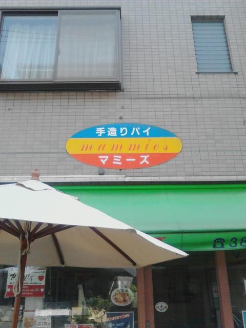 b0119950_20102072.jpg