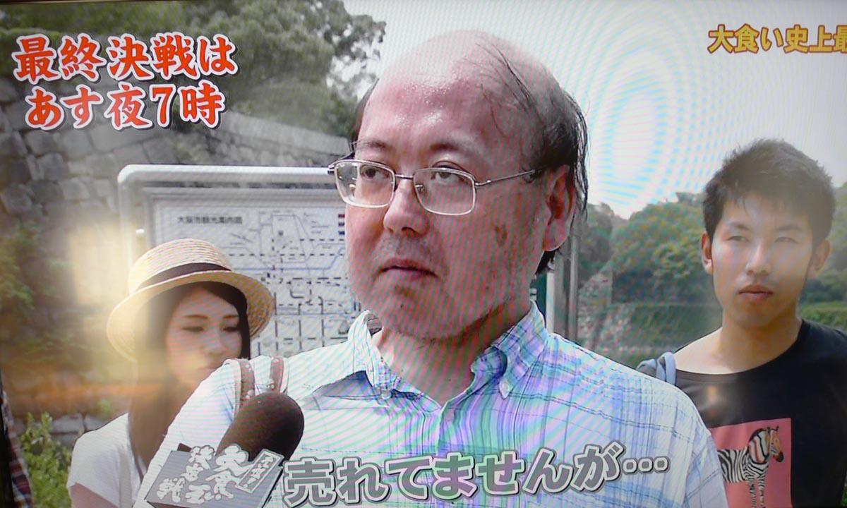 木下智弘さんにゾッコンです_a0152253_19185998.jpg