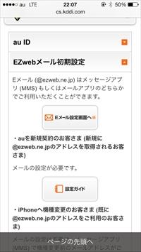 b0281366_1021677.jpg