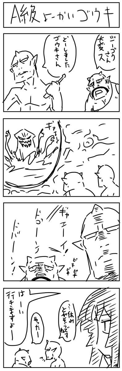 アフロ博士のスーパーロボ(劇場版 激進・大海獣!編)4_f0128873_6324646.png