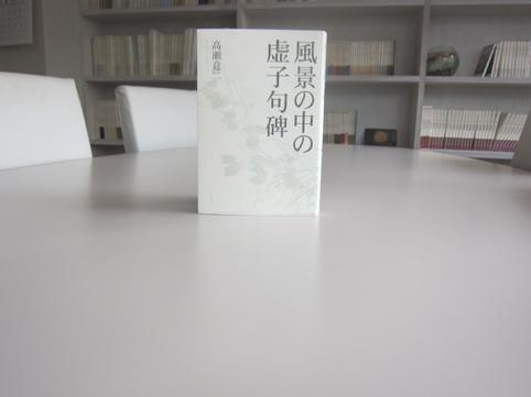 f0071480_1943353.jpg