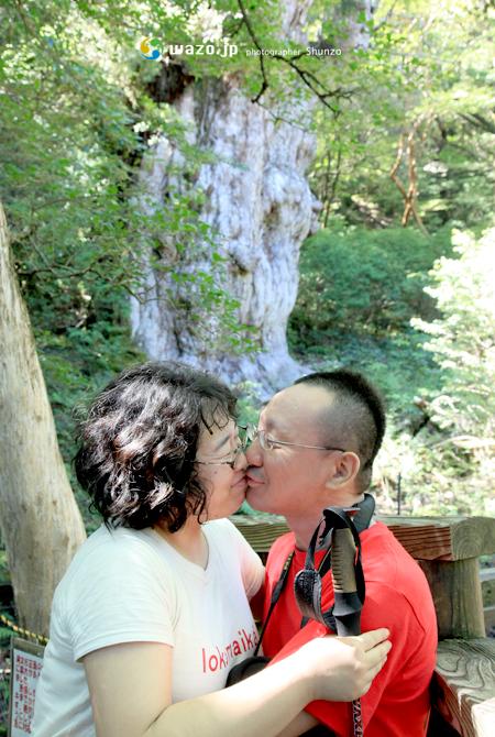 縄文杉で愛の誓い_f0252883_11573964.jpg
