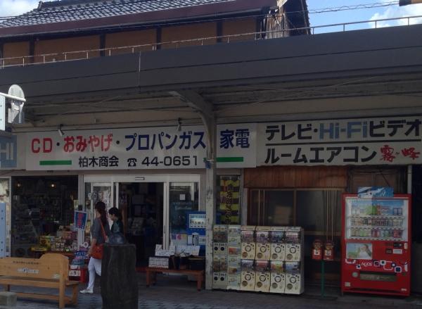 鳥取境港に行ってきた_a0163788_21504015.jpg