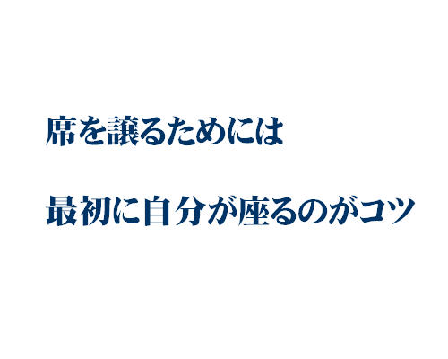 b0029488_13482549.jpg