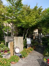 『花遊庭』さん_b0142989_17422333.jpg