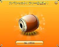 c0224791_12432780.jpg