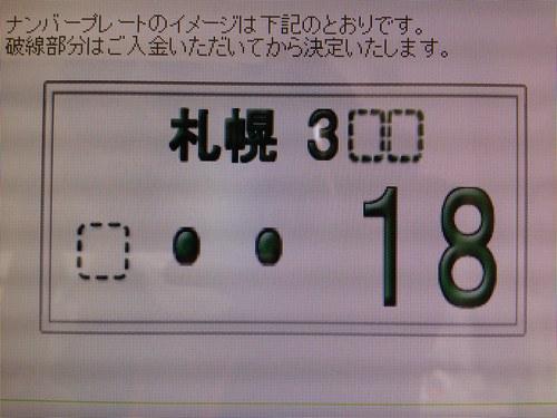 b0127002_19201257.jpg