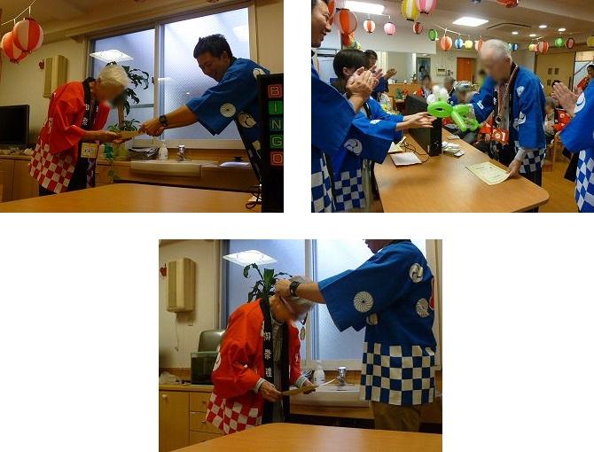 秋祭り<アクティブライフ夙川>_c0107602_13232559.jpg