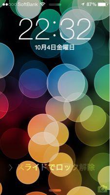 b0182008_23134867.jpg