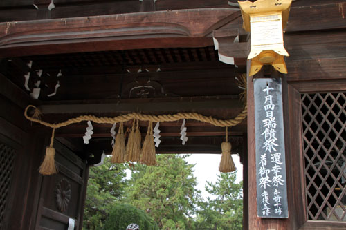 北野天満宮 ずいき祭(1)_e0048413_2053927.jpg