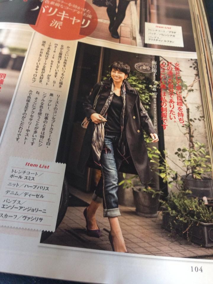 STORY11月号にVASSILISA(ヴァシリサ)のスカーフが掲載されました!!_b0115615_11575422.jpg