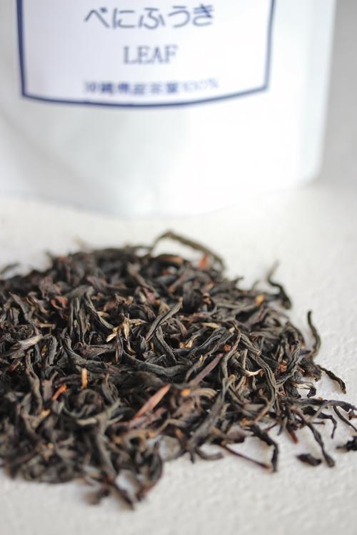 器、そして「やんばる紅茶」_b0220318_562940.jpg