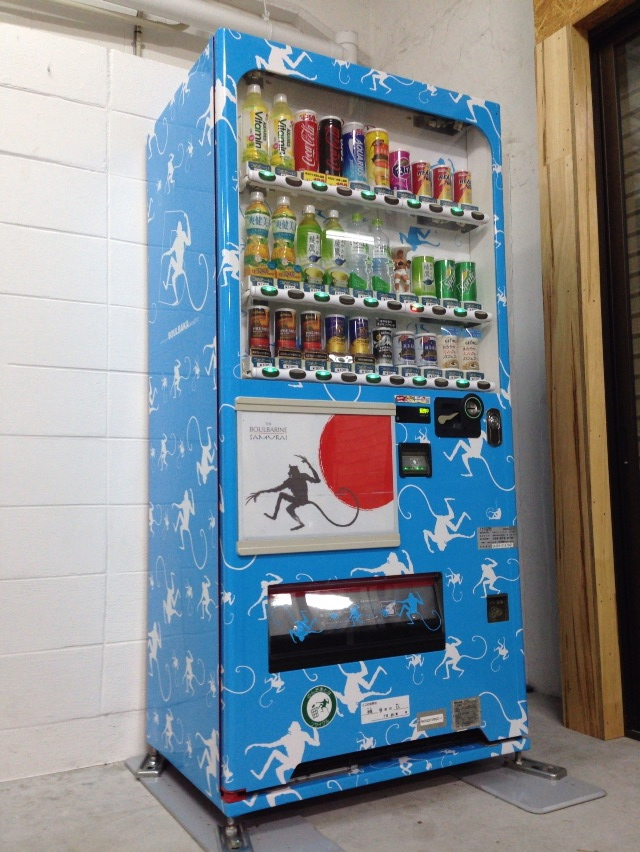 BOULBAKA Vending machine _e0268519_18562027.jpg