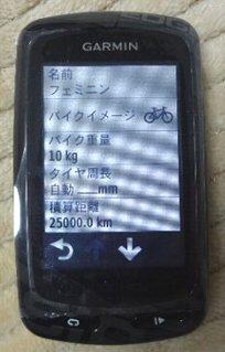b0149340_22484222.jpg