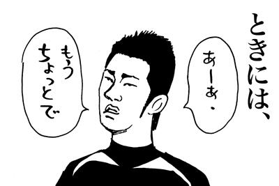 f0105741_17582676.jpg