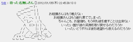 f0143445_236135.jpg