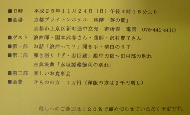 f0181251_8185050.jpg