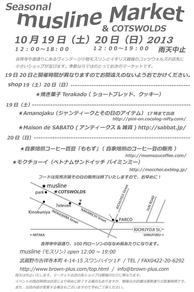 f0230953_1925323.jpg