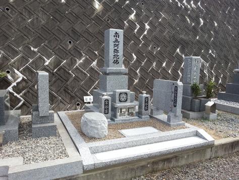 9寸墓石工事_c0160758_935176.jpg