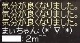 a0201367_15504090.jpg