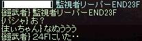 a0201367_16534829.jpg