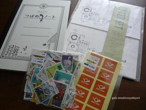切手の整頓_d0285885_1831262.jpg