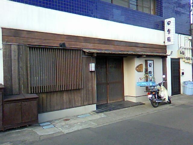 辻堂のお鮨屋さん_a0234998_1817380.jpg