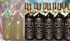 waju☆decoプレゼントボトルの追加詳細♪_b0252508_20531154.jpg