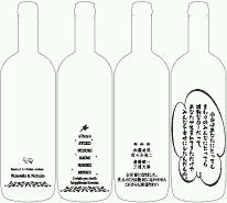 waju☆decoプレゼントボトルの追加詳細♪_b0252508_20535329.jpg