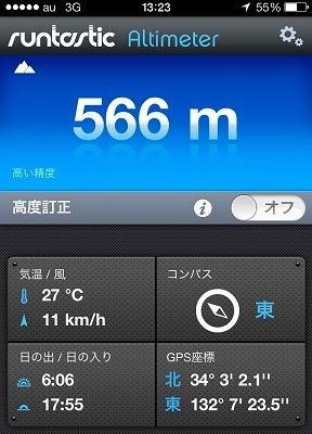 b0062010_1141687.jpg