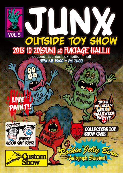 JUNX out side toy show vol.5_c0083911_21262723.jpg