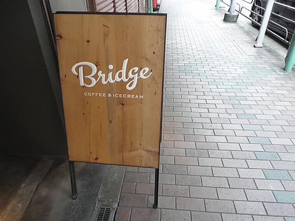 Bridgeでカフェラテ_e0230011_15503490.jpg