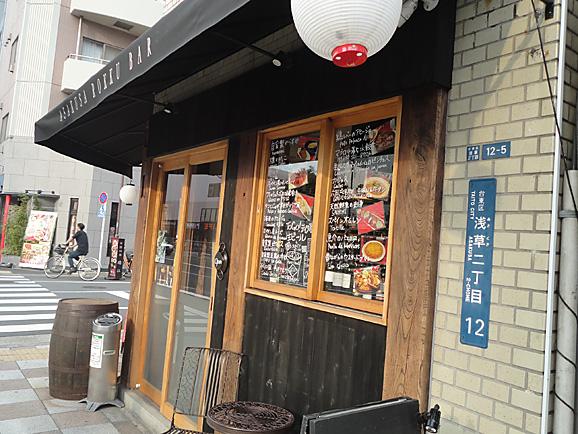 浅草散歩&浪花屋のたい焼き_e0230011_15585621.jpg