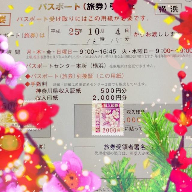 c0026612_7425996.jpg