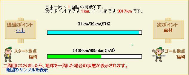 b0008825_1415934.jpg