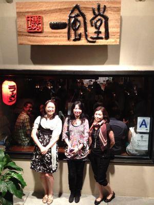 一風堂の2号店でのスペシャルイベント☆へ〜_f0095325_0354163.jpg