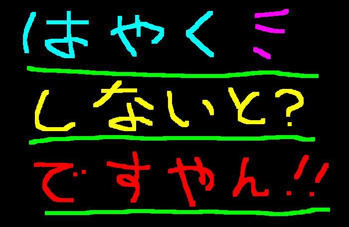 f0056935_10563561.jpg