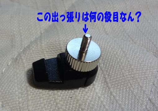 b0149340_20465261.jpg