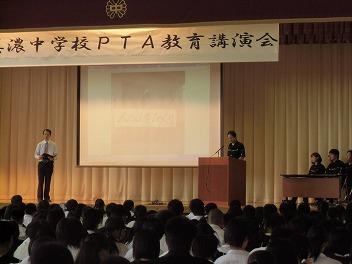 中学校で教育講演会_a0272042_18574989.jpg