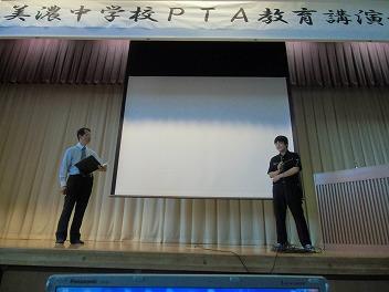 中学校で教育講演会_a0272042_191262.jpg