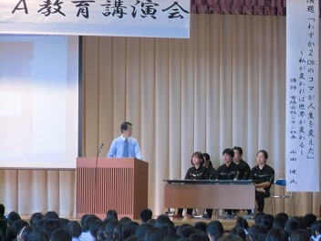 中学校で教育講演会_a0272042_19129100.jpg