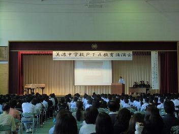 中学校で教育講演会_a0272042_19132593.jpg