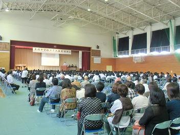 中学校で教育講演会_a0272042_19134539.jpg