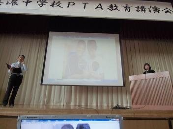中学校で教育講演会_a0272042_1945267.jpg