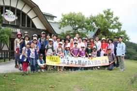 『第12回 ふるさと岡山の森を訪ねる旅』 後編レポート_b0211845_2184111.jpg