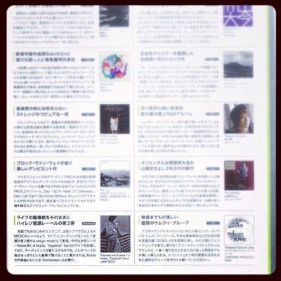 Sound & Recording Magazine_b0038053_1583122.jpg