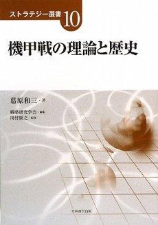 b0015356_1816689.jpg