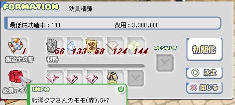b0062457_0581962.jpg